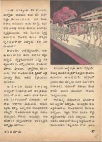 January 1974 Telugu Chandamama magazine page 39