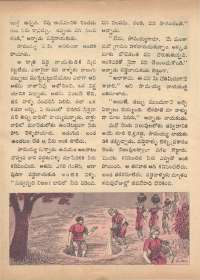 January 1974 Telugu Chandamama magazine page 50