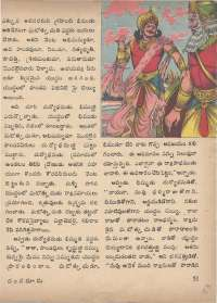 January 1974 Telugu Chandamama magazine page 53
