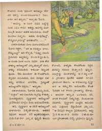 January 1974 Telugu Chandamama magazine page 13