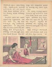January 1974 Telugu Chandamama magazine page 27