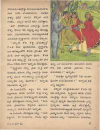 January 1974 Telugu Chandamama magazine page 15