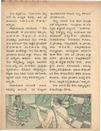 January 1974 Telugu Chandamama magazine page 32