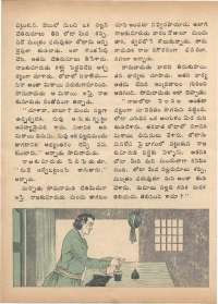 January 1974 Telugu Chandamama magazine page 44