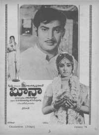 January 1974 Telugu Chandamama magazine page 5