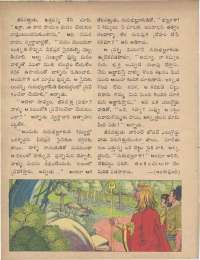 January 1974 Telugu Chandamama magazine page 18