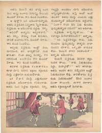 January 1974 Telugu Chandamama magazine page 34