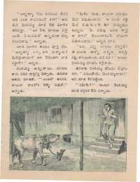 May 1974 Telugu Chandamama magazine page 47