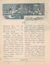 May 1974 Telugu Chandamama magazine page 57