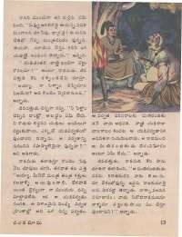 May 1974 Telugu Chandamama magazine page 13