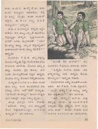 May 1974 Telugu Chandamama magazine page 31