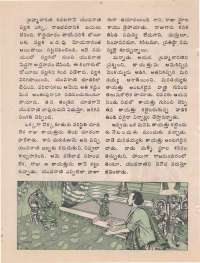 May 1974 Telugu Chandamama magazine page 38