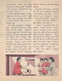 May 1974 Telugu Chandamama magazine page 44
