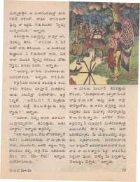 May 1974 Telugu Chandamama magazine page 15