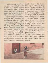 May 1974 Telugu Chandamama magazine page 32