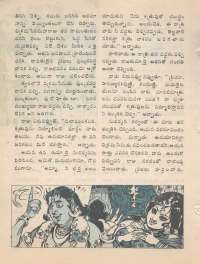 May 1974 Telugu Chandamama magazine page 60