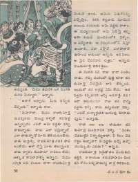 May 1974 Telugu Chandamama magazine page 58