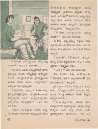 May 1974 Telugu Chandamama magazine page 42