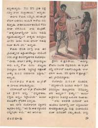 May 1974 Telugu Chandamama magazine page 29