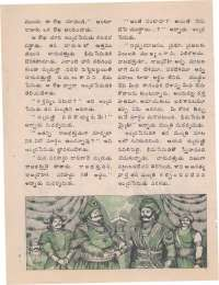 May 1974 Telugu Chandamama magazine page 26