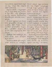 May 1974 Telugu Chandamama magazine page 56