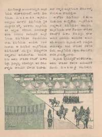 May 1974 Telugu Chandamama magazine page 23