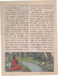 May 1974 Telugu Chandamama magazine page 16