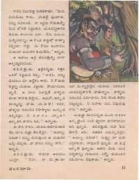 May 1974 Telugu Chandamama magazine page 11