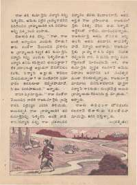 May 1974 Telugu Chandamama magazine page 20