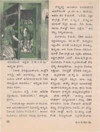 May 1974 Telugu Chandamama magazine page 30