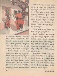 May 1974 Telugu Chandamama magazine page 36