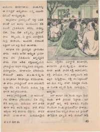 May 1974 Telugu Chandamama magazine page 43