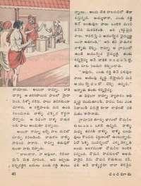May 1974 Telugu Chandamama magazine page 40