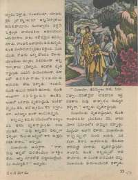 July 1974 Telugu Chandamama magazine page 57