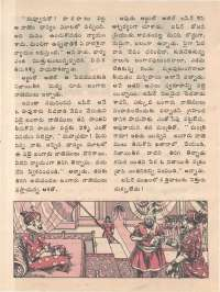 July 1974 Telugu Chandamama magazine page 50