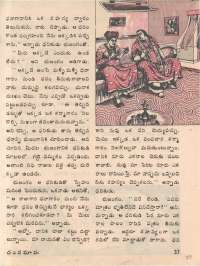 July 1974 Telugu Chandamama magazine page 39
