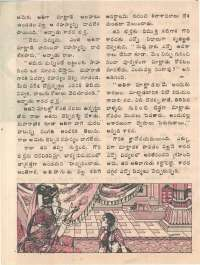 July 1974 Telugu Chandamama magazine page 34