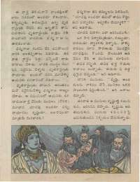 July 1974 Telugu Chandamama magazine page 58