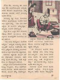 July 1974 Telugu Chandamama magazine page 27