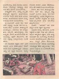 July 1974 Telugu Chandamama magazine page 30