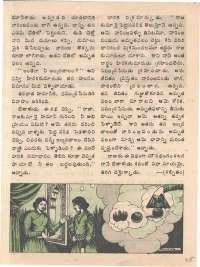 July 1974 Telugu Chandamama magazine page 25