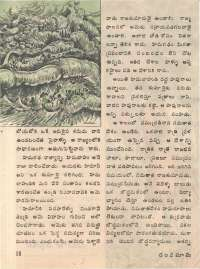 July 1974 Telugu Chandamama magazine page 20