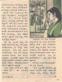 July 1974 Telugu Chandamama magazine page 33