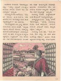 July 1974 Telugu Chandamama magazine page 43