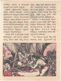 July 1974 Telugu Chandamama magazine page 46