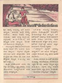 July 1974 Telugu Chandamama magazine page 26
