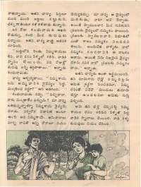 July 1974 Telugu Chandamama magazine page 48