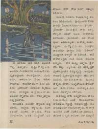 July 1974 Telugu Chandamama magazine page 54