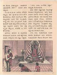 July 1974 Telugu Chandamama magazine page 47