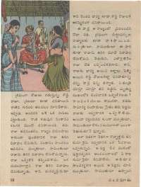 July 1974 Telugu Chandamama magazine page 12